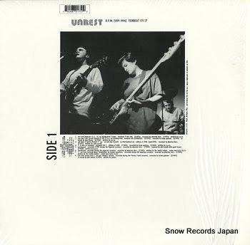 UNREST b.p.m.[1991-1994]
