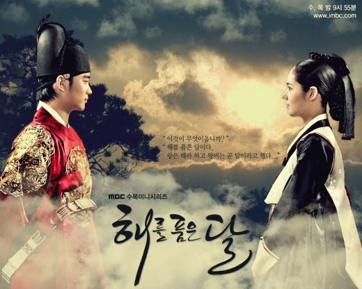 Ost The Moon That Embraces the Sun [MP3-Free Download] Part 1-3
