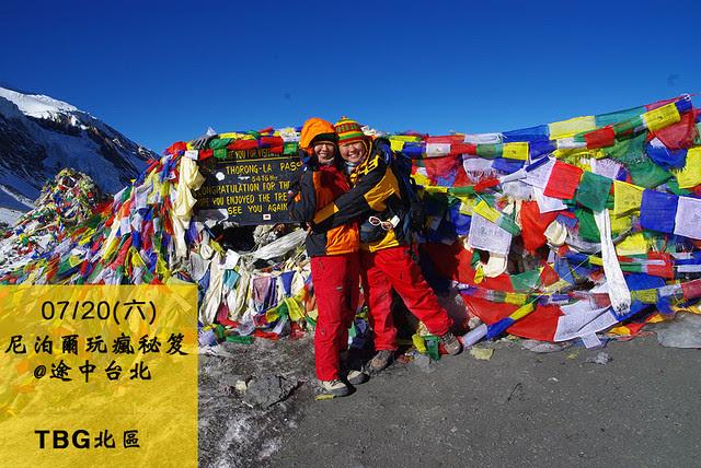 尼泊爾2-1461_1024