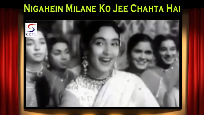 निगाहें मिलाने को जी चाहता है Nigahen Milane ko jee chahte hai lyrics (Hindi Qawwali Song Lyrics) - Asha Bhosle
