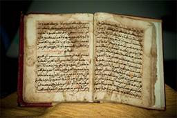 Why-&-How-to-Learn-the-Quran-Part-2.jpg