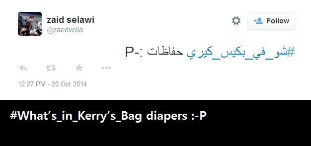 What's_in_Kerry's_Bag diapers