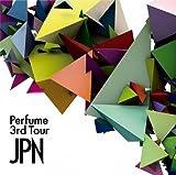 Perfume 3rd Tour「JPN」(通常盤) [DVD]