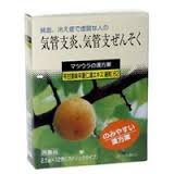 【第2類医薬品】苓甘姜味辛夏仁湯 エキス細粒 2.5g×12