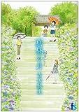 海街diary 2 真昼の月 (フラワーコミックス)