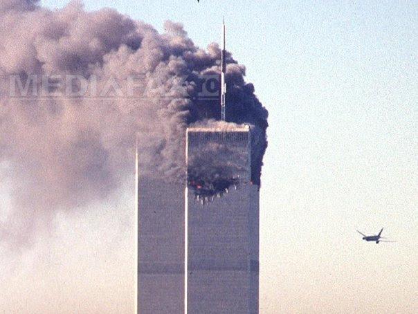 CIA desecretizează raportul privind erorile agenţiei înainte de atacurile din 11 septembrie