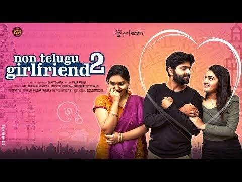 Non Telugu Girlfriend 2