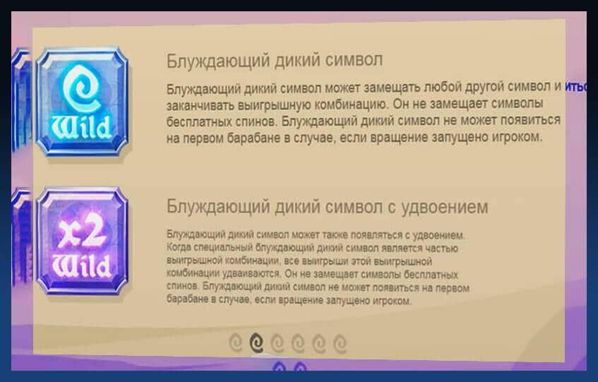 Игровой автомат Gnome Wood открывает мир фантастических сюжетов и сказок.Он переносит игрока на сказочную поляну, где его ждут приключения в компании веселых гномов.