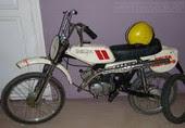 Мокик спортивный РМЗ-2