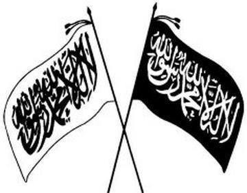 http://dansardy.files.wordpress.com/2009/05/bendera-islam1.jpg