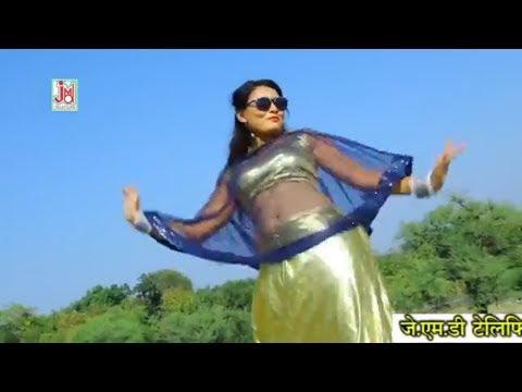 Rajasthani DJ Song 2018 पार्टी का सबसे हिट सांग जानु बन जा घरवाली Rajasthani New Song