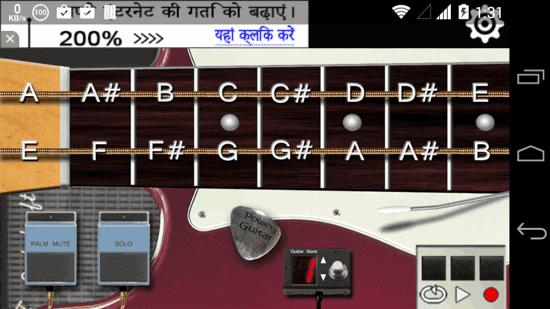Aplikasi Gitar Android