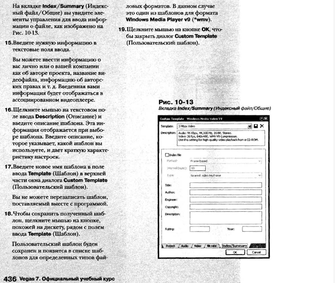 http://redaktori-uroki.3dn.ru/_ph/12/109830446.jpg
