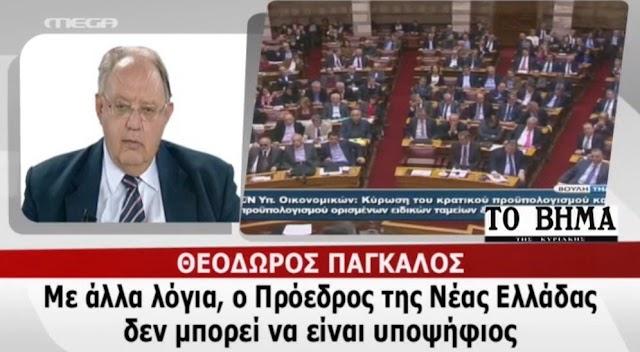 """Ποια ακριβώς είναι η χώρα """"Νέα Ελλάδα"""" στην όποια αναφέρθηκες βρε ατιμουτσικο; Αυτή που οραματίστηκε ο Χίτλερ και η φάρα σου;"""