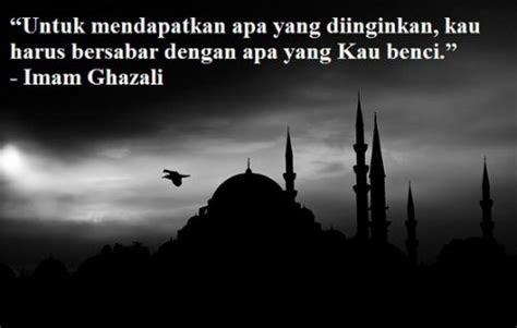 kata kata bijak islam sebagai penyejuk  obat penyakit