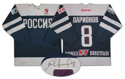 Larionov Team Russia 2004 jersey