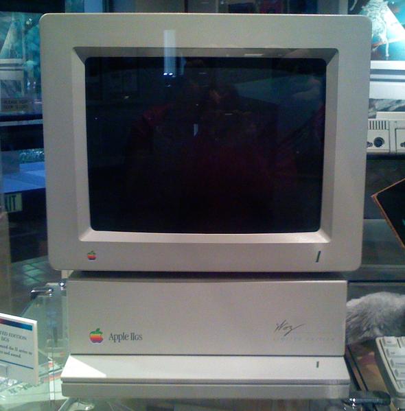 File:Apple IIGS Woz.png