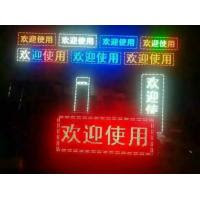 Outdoor SMD LED display module red color