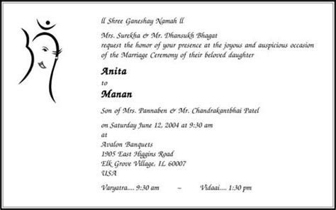 Hindu Wedding Invitation Wording, Wedding Card Wordings