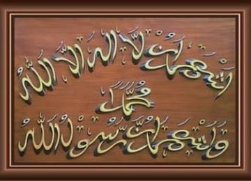 Jannah: Islam Membuatku Nyaman Dua Kalimat Syahadat