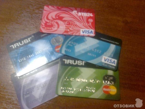 банки кредитные карты онлайн 5 серия