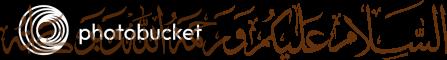 Vector Salam