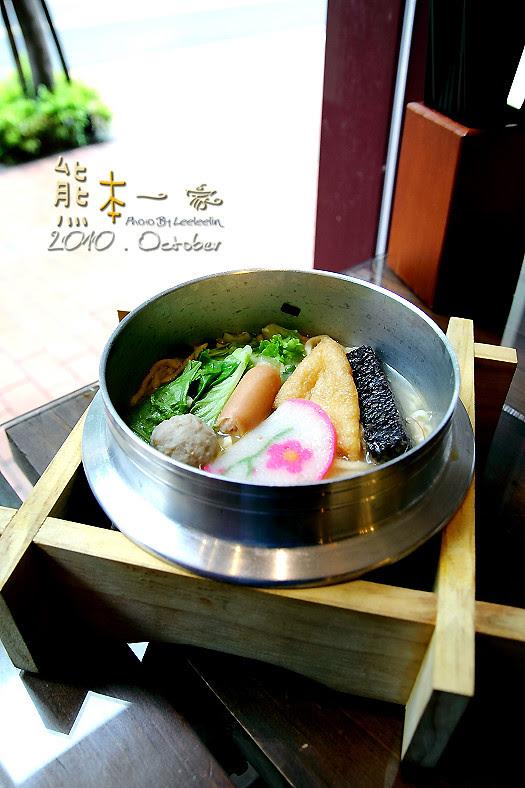 毒賣鍋燒意麵 烏龍麵 三峽北大國際街美食餐廳