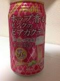 Asahi Hoppu Kaoru Pink Beer Cocktail - Fruit Beer/Radler