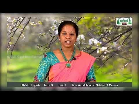 6th English Supplementary A Childhood in Malabar Term 3 Unit 1 Kalvi TV