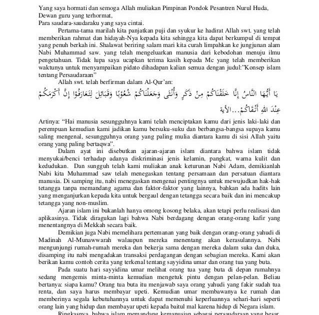 Contoh Teks Pidato Bahasa Sunda Lucu Terbaik - Kumpulan ...