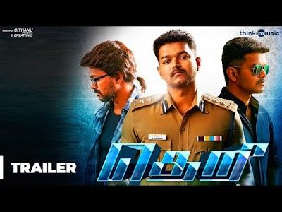 Theri Official Trailer | Vijay, Samantha, Amy Jackson | Atlee | G.V.Prakash Kumar