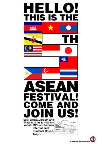 aseanfest2010