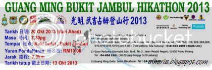 Guangming Bukit Jambul Hikathon 2013