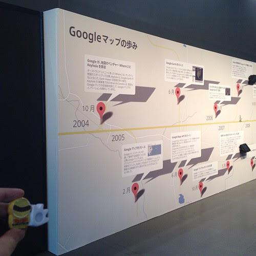 Googleマップの歴史が展示されています。
