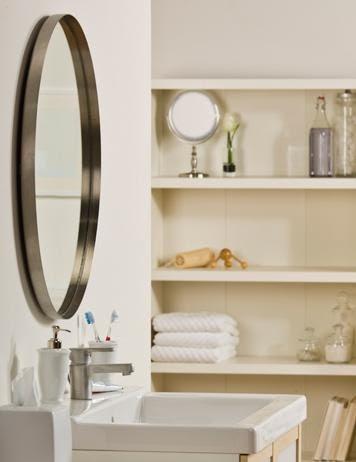 Round Bathroom Mirrors - Bathroom Mirrors | Fresh Home