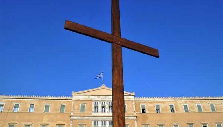 «Η Ελλάδα δεν είναι θρησκευτικά ουδέτερο κράτος» του Θ. Παπαγεωργίου
