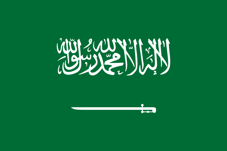 Image:Flag of Saudi Arabia.svg