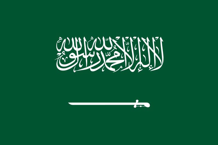 Image:Flag of Saudi Arabia.svg