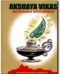 Akshaya-Vikas