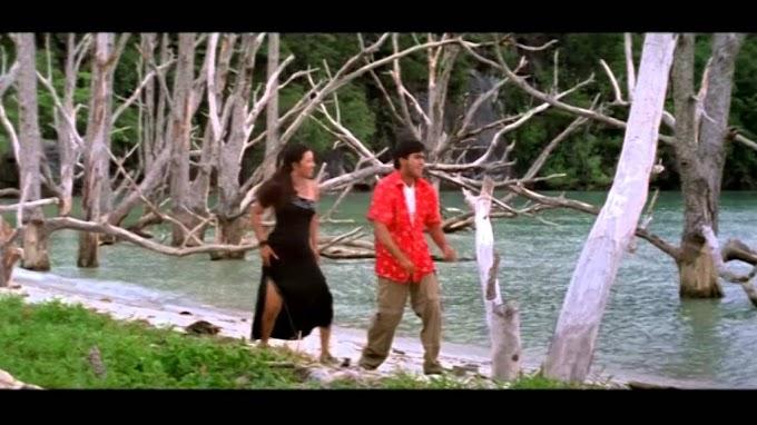 Cheppana Prema Song Telugu Lyrics | Manasantha Nuvve Telugu Lyrics | Uday Kiran, Reema Sen