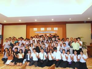 CSR Campus # 20