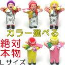 3000円以上で送料無料!激安セール!エケコ人形 開運グッズ TVはペルー産!ボリビア産ではない!ペ...