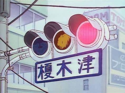 traffic lights cartoons   anime aesthetic anime