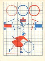 n1 cahier dessin carreau p15