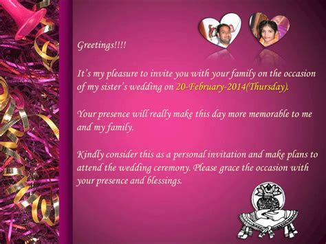 Wedding Ceremony Invitation Card ~ Wedding Invitation