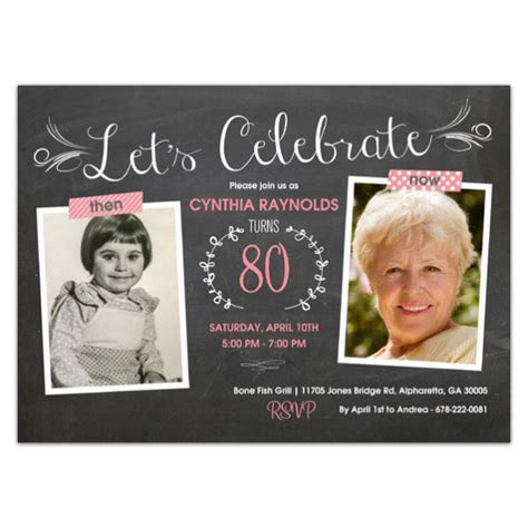 Then And Now Chalkboard Birthday Invitations   PaperStyle