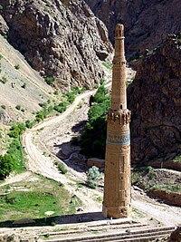 Minaret of jam 2009 ghor.jpg