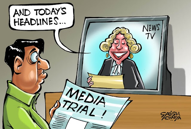 Media Trial During Investigation Interferes With Administration Of Justice