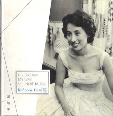 Rebecca Pan