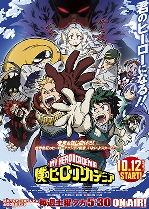 Boku no Hero Academia 4th Season [25/25] [HDL] [Sub Español] [MEGA]